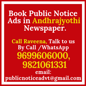 Book Public Notice ads in Andhrajyothi Newspaper