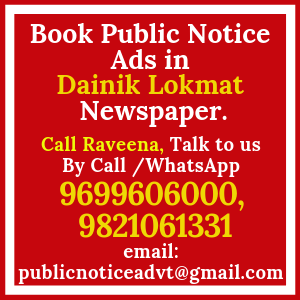 Book Public Notice ads in Dainik Lokmat Newspaper