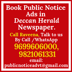 Book Public Notice ads in Deccan Herald Newspaper