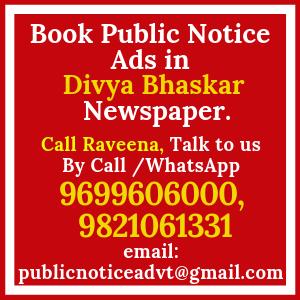 Public Notice Ads in Divya Bhaskar Newspaper   View Divya