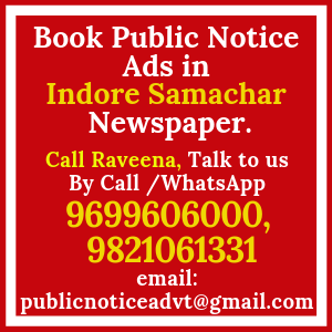 Book Public Notice ads in Indore Samachar Newspaper