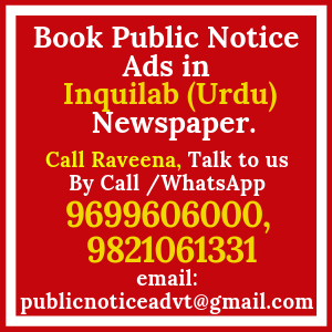 Book Public Notice ads in Inquilab Newspaper