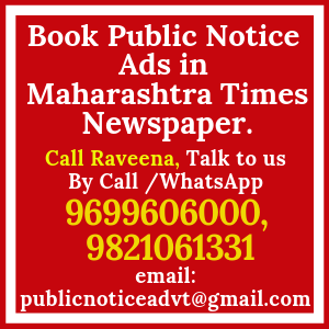Book Public Notice ads in Maharashtra Times Newspaper