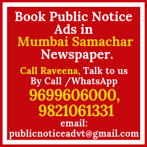 Book Public Notice ads in Mumbai Samachar Newspaper