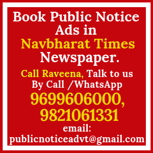 Book Public Notice ads in Navbharat Times Newspaper