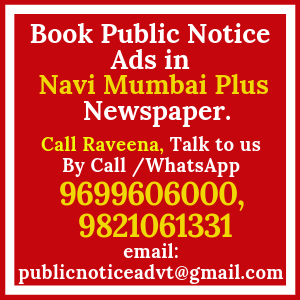 Book Public Notice ads in Navi Mumbai Plus Newspaper