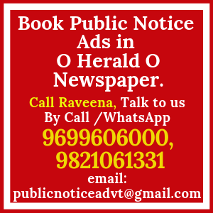 Book Public Notice ads in O Herald O Newspaper