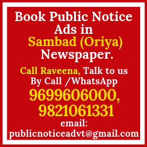 Book Public Notice ads in Sambad Newspaper