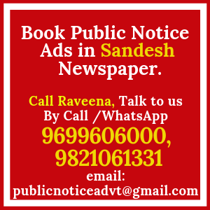 Book Public Notice ads in Sandesh Newspaper