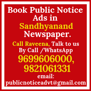 Book Public Notice ads in Sandhyanand Newspaper