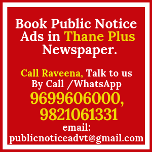 Book Public Notice ads in Thane Plus Newspaper