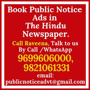 Public Notice Ads in The Hindu Newspaper   View The Hindu