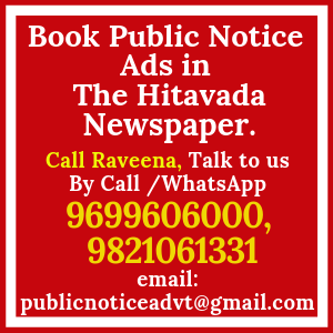 Book Public Notice ads in The Indian Express Newspaper