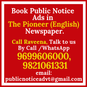 Book Public Notice ads in The Pioneer (English) Newspaper