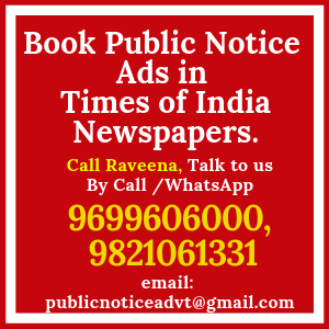 Book Public Notice ads in Times of india Newspaper