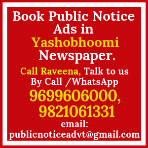 Book Public Notice ads in Yashobhoomi Newspaper