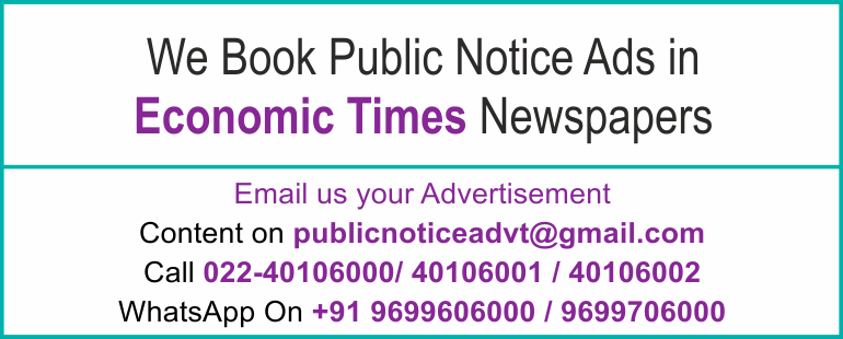 Online Economic Times Newspaper Lost and Found Ads, Public Legal Tender Notice ads, Share certificate lost, Government Bank Public Notice Updated Year 2016-2017 Economic Times PUBLIC NOTICE IMAGE NEWSPAPER
