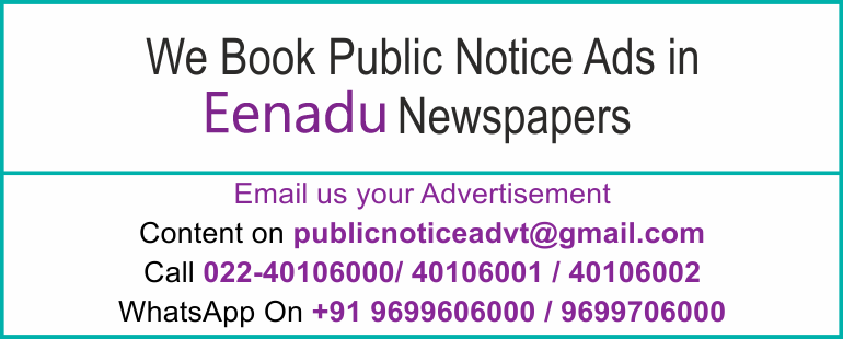 Online Eenadu Newspaper Lost and Found Ads, Public Legal Tender Notice ads, Share certificate lost, Government Bank Public Notice Updated Year 2019-2020 Eenadu PUBLIC NOTICE IMAGE NEWSPAPER
