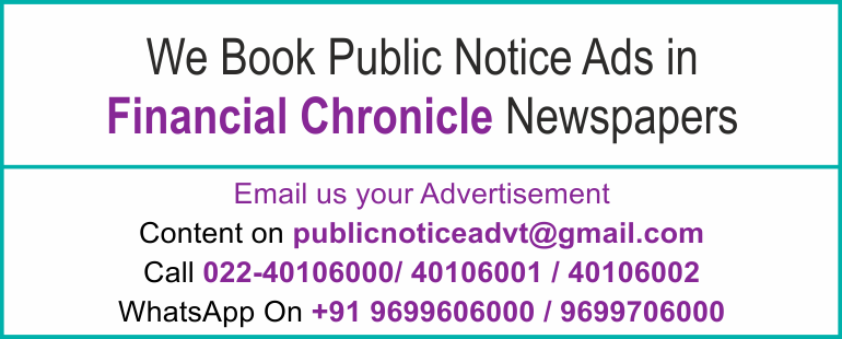 Online Financial Chronicle Newspaper Lost and Found Ads, Public Legal Tender Notice ads, Share certificate lost, Government Bank Public Notice Updated Year 2016-2017 Financial Chronicle PUBLIC NOTICE IMAGE NEWSPAPER