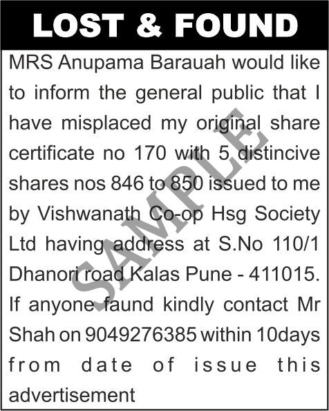 Public Notice Ads in Share Newspaper | View Share Public Notice ...