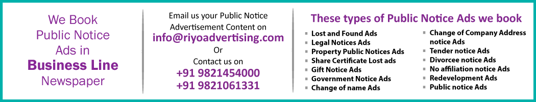 Online Business Line Newspaper Lost and Found Ads, Public Legal Tender Notice ads, Share certificate lost, Government Bank Public Notice Updated Year 2015 -2016 Business Line PUBLIC NOTICE IMAGE NEWSPAPER