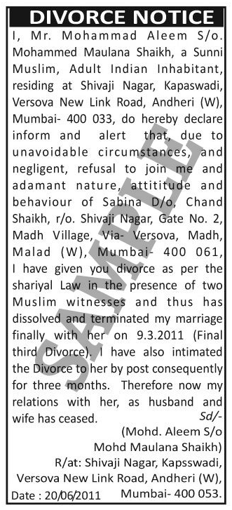 public notice ads in divorcee address newspaper