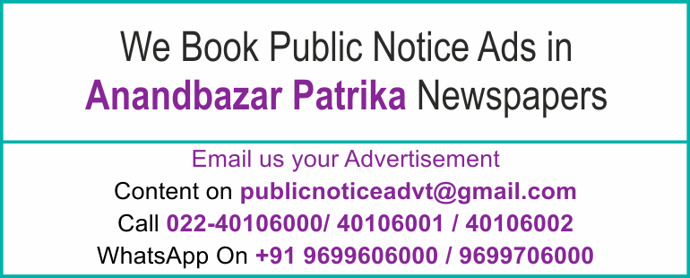 Online Anandbazar Patrika Newspaper Lost and Found Ads, Public Legal Tender Notice ads, Share certificate lost , Government Bank Public Notice Updated Year 2016-2017 Anandbazar Patrika PUBLIC NOTICE IMAGE NEWSPAPER