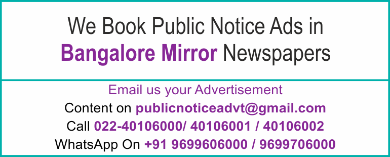 Online Bangalore Mirror Newspaper Lost and Found Ads, Public Legal Tender Notice ads, Share certificate lost, Government Bank Public Notice Updated Year 2016-2017 Bangalore Mirror PUBLIC NOTICE IMAGE NEWSPAPER