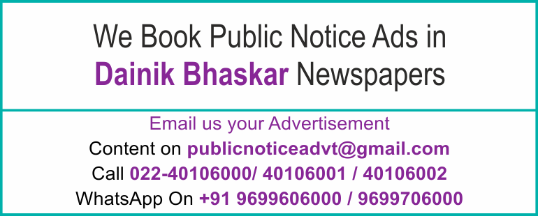 Online Dainik Bhaskar Newspaper Lost and Found Ads, Public Legal Tender Notice ads, Share certificate lost, Government Bank Public Notice Updated Year 2016-2017 Dainik Bhaskar PUBLIC NOTICE IMAGE NEWSPAPER