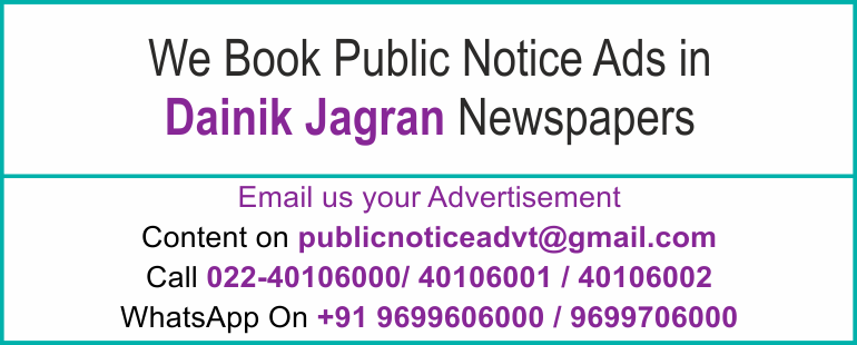 Online Dainik Jagran Newspaper Lost and Found Ads, Public Legal Tender Notice ads, Share certificate lost, Government Bank Public Notice Updated Year 2016-2017 Dainik Jagran PUBLIC NOTICE IMAGE NEWSPAPER