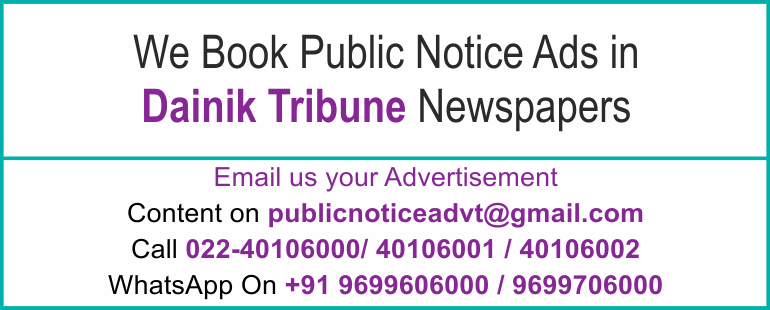 Online Dainik Tribune Newspaper Lost and Found Ads, Public Legal Tender Notice ads, Share certificate lost, Government Bank Public Notice Updated Year 2016-2017 Dainik Tribune PUBLIC NOTICE IMAGE NEWSPAPER