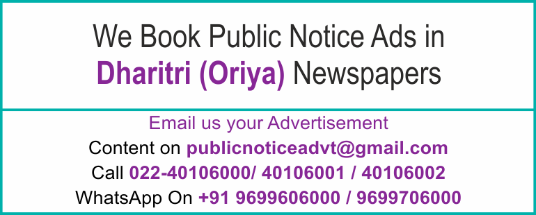 Online Dharitri Newspaper Lost and Found Ads, Public Legal Tender Notice ads, Share certificate lost, Government Bank Public Notice Updated Year 2016-2017 Dharitri PUBLIC NOTICE IMAGE NEWSPAPER