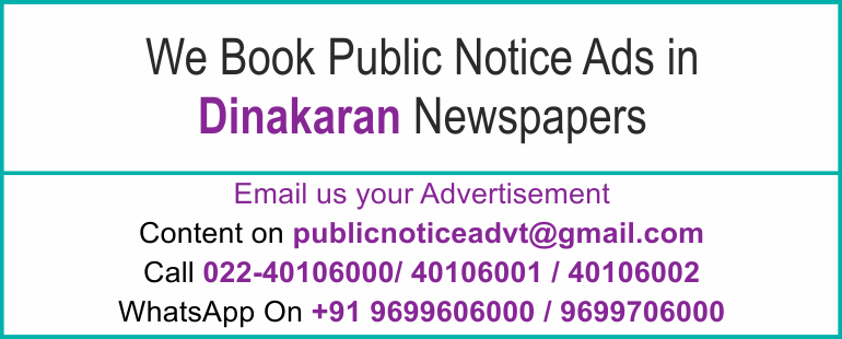 Online Dinakaran Newspaper Lost and Found Ads, Public Legal Tender Notice ads, Share certificate lost, Government Bank Public Notice Updated Year 2019-2020 Dinakaran PUBLIC NOTICE IMAGE NEWSPAPER