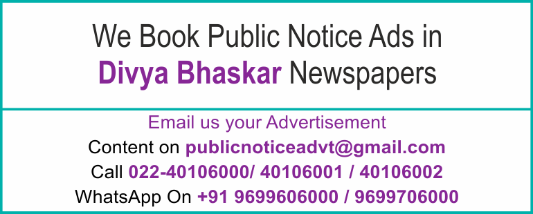 Online Divya Bhaskar Newspaper Lost and Found Ads, Public Legal Tender Notice ads, Share certificate lost, Government Bank Public Notice Updated Year 2016-2017 Divya Bhaskar PUBLIC NOTICE IMAGE NEWSPAPER