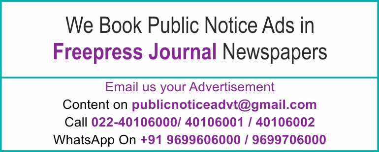 Public notice ads in free press journal newspaper view free online free press journal newspaper lost and found ads public legal tender notice ads yelopaper Images