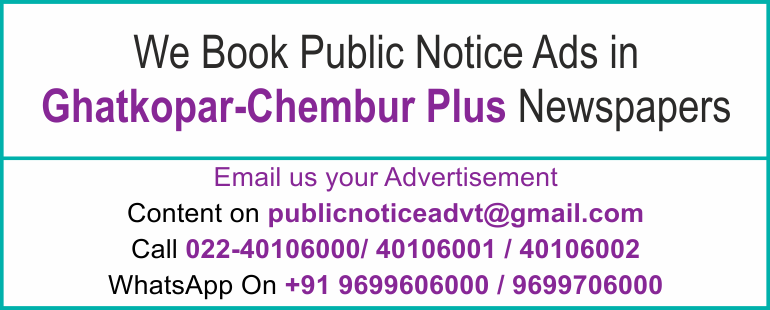 Online Ghatkopar Chembur Plus Newspaper Lost and Found Ads, Public Legal Tender Notice ads, Share certificate lost, Government Bank Public Notice Updated Year 2016-2017 Ghatkopar Chembur Plus PUBLIC NOTICE IMAGE NEWSPAPER