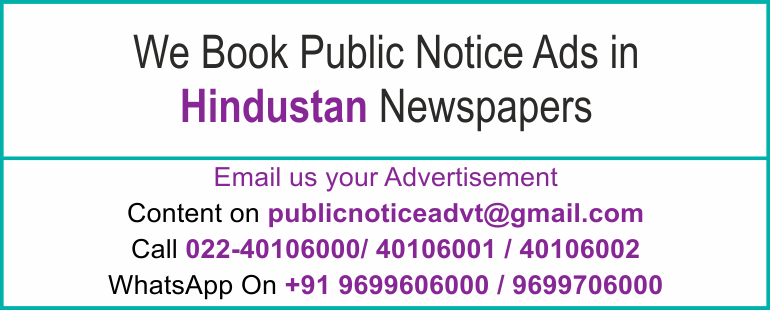 Online Hindustan Newspaper Lost and Found Ads, Public Legal Tender Notice ads, Share certificate lost , Government Bank Public Notice Updated Year 2016-2017 Hindustan PUBLIC NOTICE IMAGE NEWSPAPER