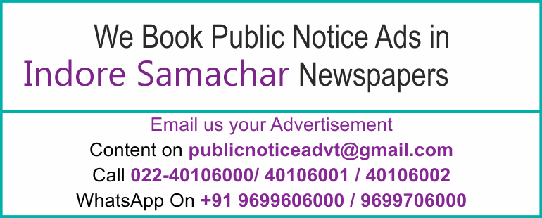 Online Indore Samachar Newspaper Lost and Found Ads, Public Legal Tender Notice ads, Share certificate lost, Government Bank Public Notice Updated Year 2019-2020 Indore Samachar PUBLIC NOTICE IMAGE NEWSPAPER