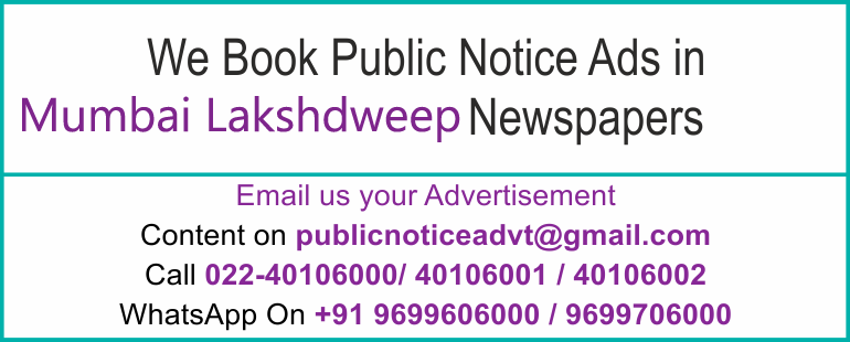 Online Mumbai Lakshdweep Newspaper Lost and Found Ads, Public Legal Tender Notice ads, Share certificate lost, Government Bank Public Notice Updated Year 2019-2020 Mumbai Lakshdweep PUBLIC NOTICE IMAGE NEWSPAPER