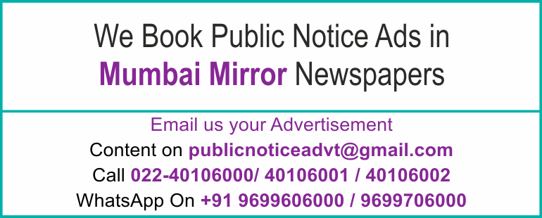 Online Mumbai Mirror Newspaper Lost and Found Ads, Public Legal Tender Notice ads, Share certificate lost, Government Bank Public Notice Updated Year 2016-2017 Mumbai Mirror PUBLIC NOTICE IMAGE NEWSPAPER