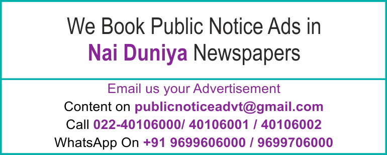 Online Nai Duniya Newspaper Lost and Found Ads, Public Legal Tender Notice ads, Share certificate lost, Government Bank Public Notice Updated Year 2016-2017 Nai Duniya PUBLIC NOTICE IMAGE NEWSPAPER