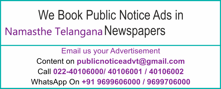 Online Namasthe Telangana Newspaper Lost and Found Ads, Public Legal Tender Notice ads, Share certificate lost, Government Bank Public Notice Updated Year 2019-2020 Namasthe Telangana PUBLIC NOTICE IMAGE NEWSPAPER