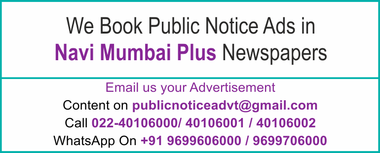 Online navi mumbai Plus Newspaper Lost and Found Ads, Public Legal Tender Notice ads, Share certificate lost, Government Bank Public Notice Updated Year 2016 -2017 navi mumbai Plus PUBLIC NOTICE IMAGE NEWSPAPER