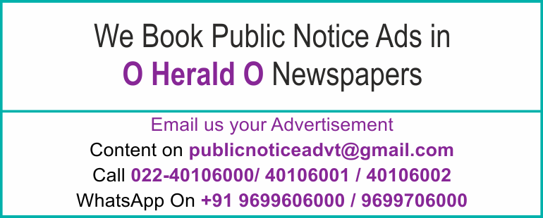 Online O Herald O Newspaper Lost and Found Ads, Public Legal Tender Notice ads, Share certificate lost, Government Bank Public Notice Updated Year 2016-2017 O Herald O PUBLIC NOTICE IMAGE NEWSPAPER