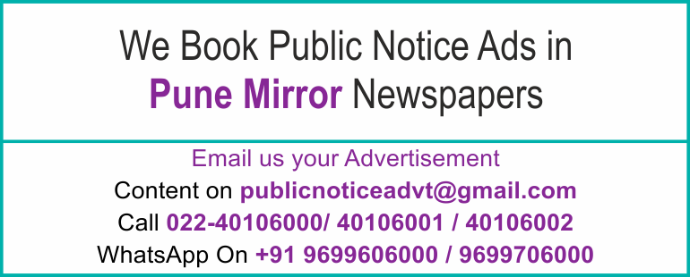 Online Pune Mirror Newspaper Lost and Found Ads, Public Legal Tender Notice ads, Share certificate lost, Government Bank Public Notice Updated Year 2016-2017 Pune Mirror PUBLIC NOTICE IMAGE NEWSPAPER
