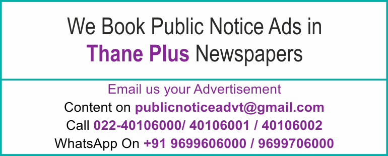 Online Thane Plus Newspaper Lost and Found Ads, Public Legal Tender Notice ads, Share certificate lost, Government Bank Public Notice Updated Year 2016 -2017 Thane Plus PUBLIC NOTICE IMAGE NEWSPAPER