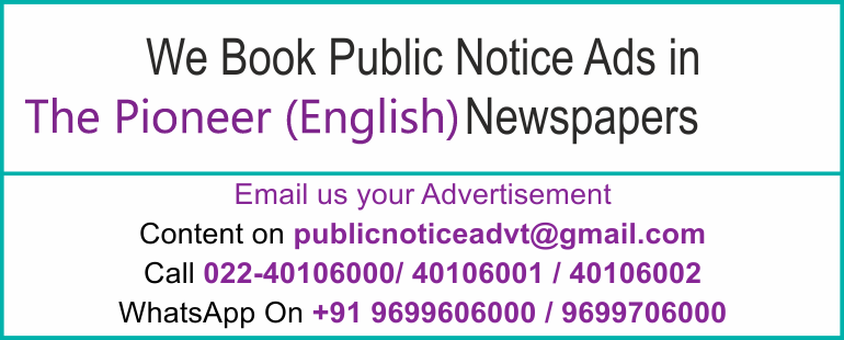 Online The Pioneer (English) Newspaper Lost and Found Ads, Public Legal Tender Notice ads, Share certificate lost, Government Bank Public Notice Updated Year 2019-2020 The Pioneer (English) PUBLIC NOTICE IMAGE NEWSPAPER