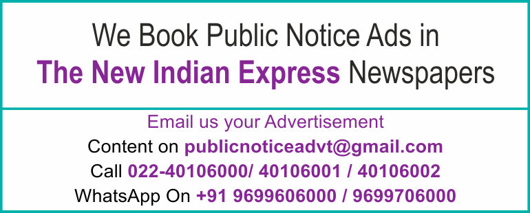 Online The New Indian Express Newspaper Lost and Found Ads, Public Legal Tender Notice ads, Share certificate lost, Government Bank Public Notice Updated Year 2016-2017 The New Indian Express PUBLIC NOTICE IMAGE NEWSPAPER