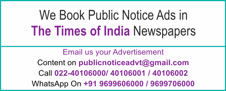 Online Times of india Newspaper Lost and Found Ads, Public Legal Tender Notice ads, Share certificate lost, Government Bank Public Notice Updated Year 2016-2017 Times of india PUBLIC NOTICE IMAGE NEWSPAPER